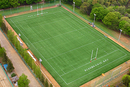 Rugby Field Turf - Rhisso University Japan